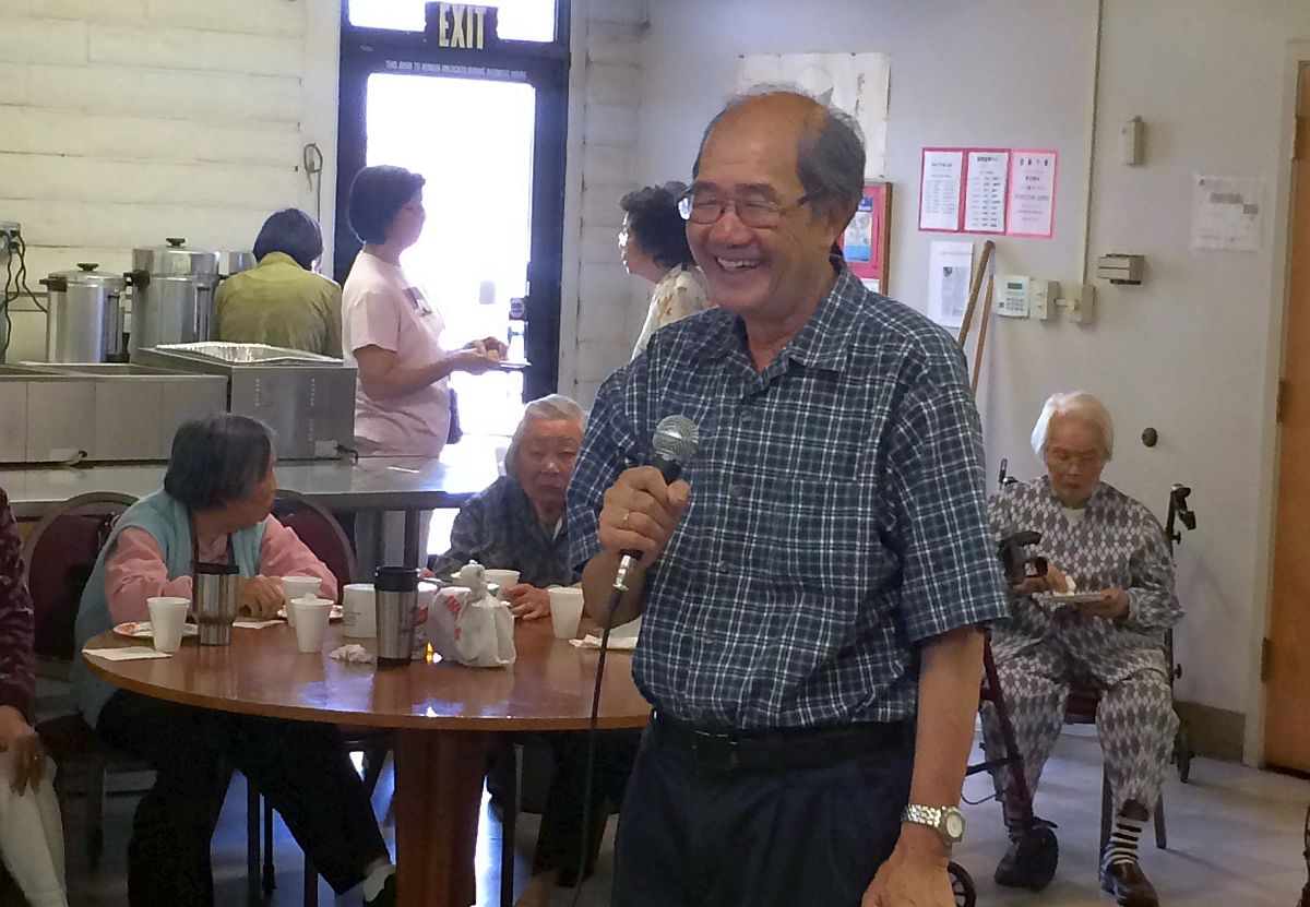Jene Wah Senior Center picture 6