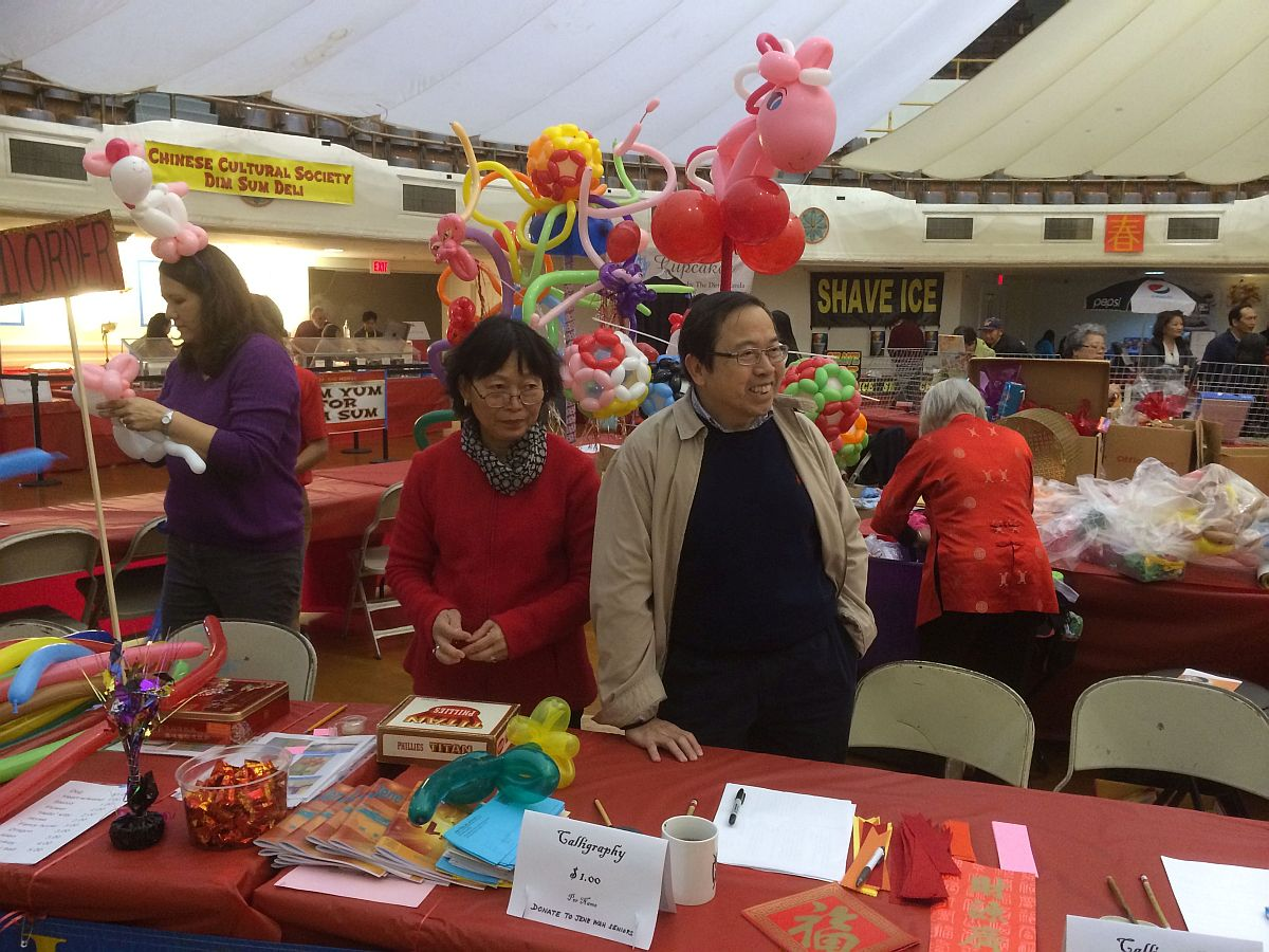 Jene Wah Chinese New Year's Festival picture 4